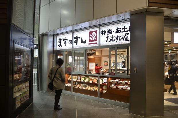 Toyamastation0123