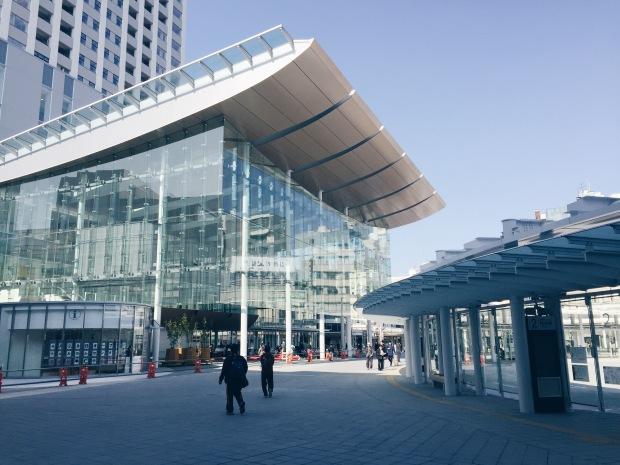 Fukui station